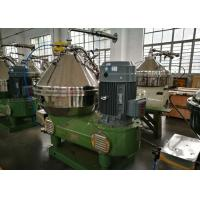 Buy Green Disc Oil Separator Fine Separating Affection 5000-15000 L/H Capacity at wholesale prices