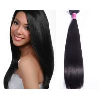 Quality Double Drawn Full Ends Virgin Hair Grade 7a Virgin Hair Egg Cury 10 inch to 16 inch for sale