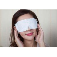 Quality Popular Eye Mask Heating And Release Real Steam Suitable For Sleeping and Relax for sale