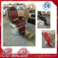 Quality 2017 hot hair salon furniture cheap barber chair price with parts black recline chairs for sale