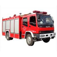 Buy cheap 2000L-3000 Liters Water Tank Fire Engine Mini Rescue Truck 2-3cbm 2t 3t Bulk from wholesalers