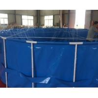 Buy 500 Cubic Fish Pond Plastic Tank With Folding Frame Exteriors Custom Colors at wholesale prices