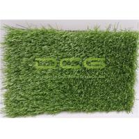 Quality Silky Soft Monofilament Outdoor Artificial Grass Turf For Playgrounds for sale