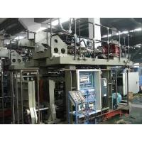 Quality Blow Moulding Machine (TDB-25A) for sale