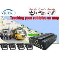 Quality HDD Mobile Black Box CCTV DVR Kit  GPS Camera with 7inch monitor for Truck for sale