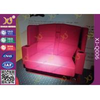 Quality Commercial Furniture VIP Cinema Theater Seating Chairs With Headrest for sale