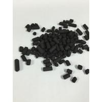 Quality High Effectiveness Water Treatment Chemicals Granular Shape Activated Carbon for sale