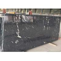 Quality Nero Biasca Snow Grey Sardo black white Granite Paving Stone tiles slabs for sale