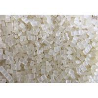 Quality Hot Melt Side Glue for Laminated Cover for sale