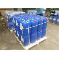 Buy 150,000 u/ml Alpha Amylase Enzyme with Wide Range App Temperature for Cotton at wholesale prices