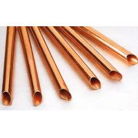 Quality ATEM Large Diameter Copper Tubes for Seawater Desalination Equipments for sale