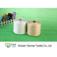 China Knotless 100% Polyester Spun Yarn , Weaving / Knitting Polyester Twisted Yarn on sale