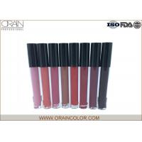 Quality Herbal Ingredient Classic High Pigment Cosmetics Lip Gloss No Brand for sale