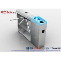 Quality Pedestrian Access Half Height Tripod Turnstile With Bar Code Ticket System for sale