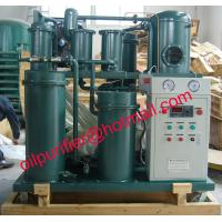 Quality Vacuum Lubricant Oil Purifier,Waste Lube Oil Filtering Unit, dewater,degas,particle removal,pump optional for sale
