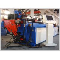 Buy Directed Feeding CNC Pipe Bending Machine Auxiliary Pushing Function Microcomput at wholesale prices