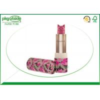 Quality Rigid Paperboard Lip Balm Tubes , 100% Recycled Biodegradable Lip Balm Tubes for sale