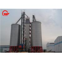 Quality 800T / D Grain Dryer Machine Weather Proof For Rice / Wheat 5HST - 45 Model for sale