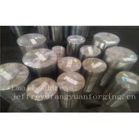 Quality ASTM A276-96 Marine Heavy Steel Forgings Rings Forged Sleeve Stainless Steel Bars for sale