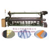 Buy wh747 rapier loom with dobby at wholesale prices
