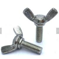 Buy cheap DIN316 High Strength Flat Head Screw Butterfly Thumb Stainless Steel Regular from wholesalers