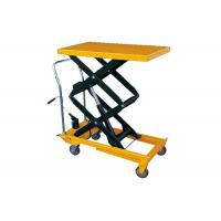 Quality Heavy Duty Pneumatic Hydraulic Lift 300kg Rated Load For Shopping Malls for sale