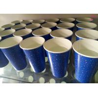 Quality PE Coated Top Rim 80mm 12oz Cold Paper Cups For Milkshake Juice Ice for sale