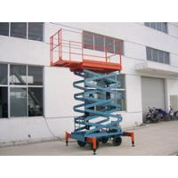 China 7.5 Meters Vertical Electric Small Scissor Lift , Telescopic Hydraulic Lift Table on sale