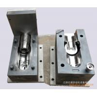Quality Apg Epoxy Mould Apg Mold For Apg Processing  Compression Mold Composite Insulator,Sf6 Shell,Apg Technology Mold for sale