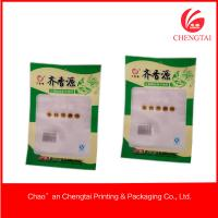 Quality Nylon / PE Material Vaccum Plastic Pouch Food Packaging For Frozen Meat for sale