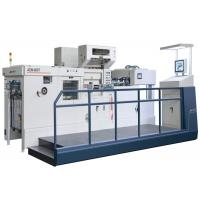 Quality 1080 Series Industrial Die Cutting Machine / Semi Automatic Die Cutting Machine for sale
