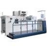 Buy cheap 1080 Series Industrial Die Cutting Machine / Semi Automatic Die Cutting Machine from wholesalers