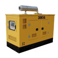 Quality Diesel Generator With Soundproof Canopy for sale