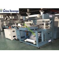 Quality Customized Shrink Wrap Packing Machine Automatic PE Film Plastic Bottle for sale