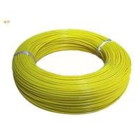 Quality High Temperature Silicone Rubber Cord Hardness Shore 40-90 A , Yellow Color for sale