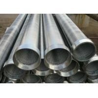 Quality China Online Shopping Johnson V Wedge Wire Stainless Steel Water Well Pipe Screen for sale