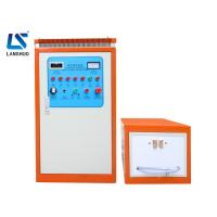 Quality 90A Induction Heating Furnace LSW-60 / 60kw Electric Induction Heating Unit for sale
