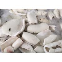 Quality Frozen Boiled Giant Squid Fillet Bqf  Darumar Thickness 6mm - 12mm origin china for sale