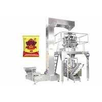 Quality Precise Automatic Vegetable Nuts Packing Machine Fit Small Scale / Sachet Plastic Bag for sale
