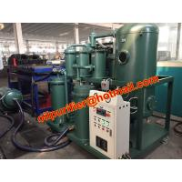 Quality Vacuum Oil Dehydrator System,Lubricant Oil Polishing Purifier, Lube Oil Flushing Unit for sale