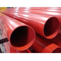 Buy Electrostatic Spray Epoxy Pipe Coating , Anti Corrosive Steel Powder Coating at wholesale prices