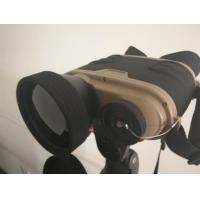 Buy cheap Infrared Binocular Thermal Imager from wholesalers