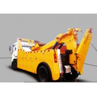 Quality 6 tons to 60 tons road wrecker / Breakdown Recovery Truck XZJ5161TQZD for various rescue conditions for sale