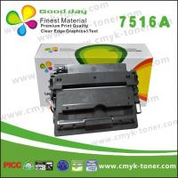 Quality HP Laser Jet Black Toner Cartridge Q7516A / Compatible / with chip for sale