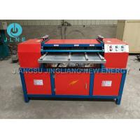 Quality Easy Operating  Scrap Radiator Recycle Machine Full Automatic High Speed for sale
