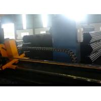 """Buy cheap Smooth cut servo motor control cold cut flying saw machine for 2"""" tube from wholesalers"""