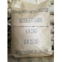 Quality CMC White Powder/ Carboxymethyl Cellulose Sodium Salt/ Chemical Product/MSDS for sale