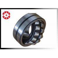 Quality Chrome Steel Bearings Self -aligning Roller Bearings For Vibrating Screen for sale