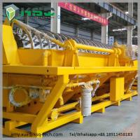 Quality Mineral Slurry Water Dewatering Machine Ceramic Vacuum Filter In Mine Water Treatment for sale