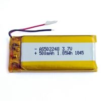 Quality KPL502248 500mAh 3.7 V Lithium Polymer Battery Within 1C Rate for sale